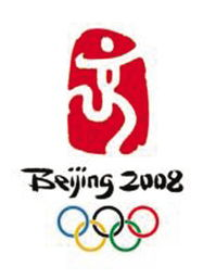 2008北京奥运会总奖牌榜