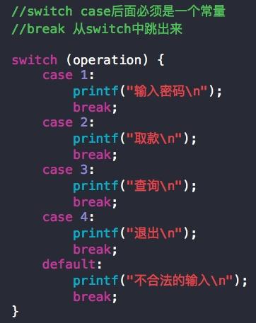 ... 运算符 条件语句 循环语句