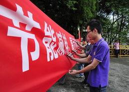 近日,广西有色集团再生资源公司以创