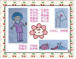 助产士手绘漫画是怎么回事 为什么助产士手绘漫画