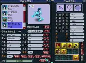 ...妖阁丨连续9只须弥成品,看看这位少侠到底怎么做到的 XZdiaoyu....