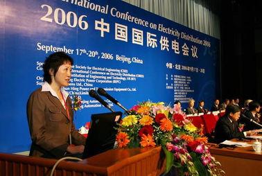 ...会常务副秘书长李若梅女士主持开幕式-2006中国国际供电会议 在京...