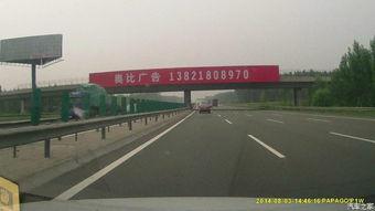 奥比广告 北京论坛 汽车之家论坛