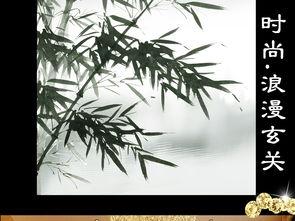 竹报平安水彩竹子中式玄关画