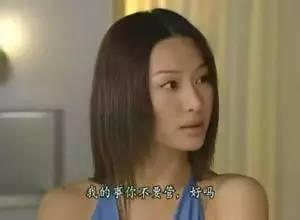 2010年,徐子珊搭档甄子丹、赵薇... 首映,她饰演一名心狠手辣的异族...