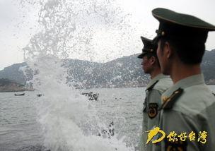 ...南麂岛 鲇鱼 兴风作浪 边防官兵巡逻保平安