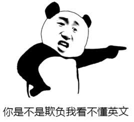 回复:   中英文道歉的最后一句话有区别啊,是不是没胆量用英文和中...