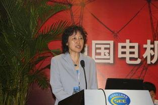 李若梅主任宣读 中国电力科学技术奖2006年度获奖项目