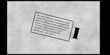 中英文励志名言精选
