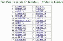 州市财政局官方网站发现,在《... 供免费下载,这是广州首次网上公...