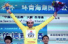 激情五月情色- 7月11日,黄色领骑衫得主米尔萨玛德在颁奖仪式上.当日,第十二届...