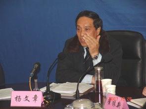 会上,杨文章局长就贯彻全省经济工作会议提出要求.要求全局干部特...