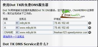 ...or来自美国的免费CDN加速加快国外域名空间访问速度