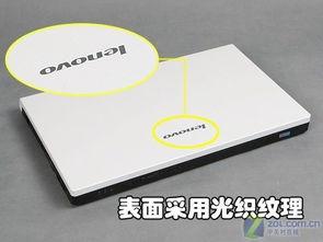 白色影音旗舰 联想IdeaPad Y510视频首测 二