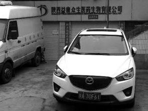 北京赛车pk10自动挂机赚钱软件