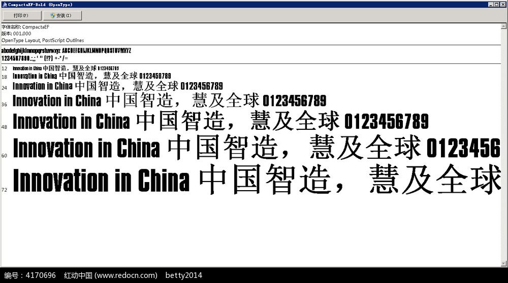 ...EF Bold好看的英文字体otf素材免费下载 编号4170696 红动网