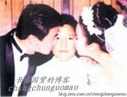 ...结婚照首曝光 亲吻儿子张博宇