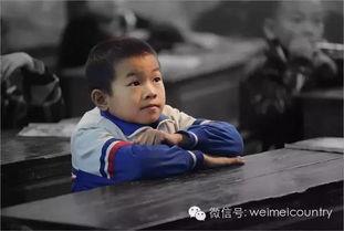 在那个遥远的小山村 可爱的孩子
