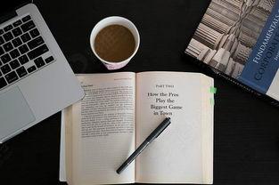 【新闻资讯】托福写作四大评分标准-四叶草学堂黑板报 跟谁学官网
