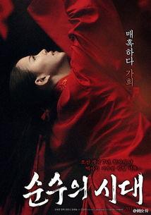 ...国19禁限制级电影,是韩国2015年最热门的四大电影之一