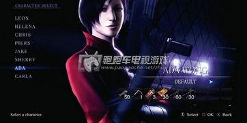 PS4生化危机6佣兵模式详细说明