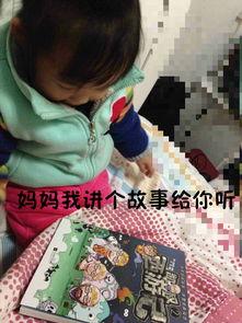 ...游记 让孩子从小爱上名著 无憾青春