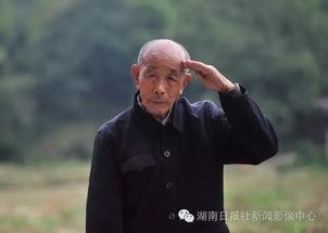 随部队去过江西九江、铜鼓、修水,湖北武汉等地,经历了土地革命战...
