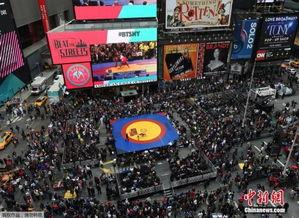 时代广场上演,现场大屏幕同步直播众人围观.   原标题:纽约时代广...
