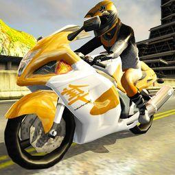 狂野飞车摩托