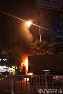 一段仙路-第一时间给大家爆料 仙岳路 松柏路口段发生货车自燃.就现场人员说...