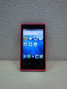 00baiducmv3-百度云系统智能手机本周推出 售价1000元