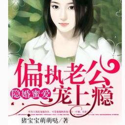 ...情小说免费下载百度云 爱情小说全文在线阅读