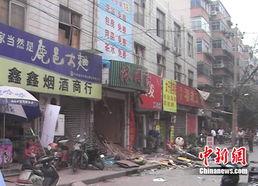 郑州一洗浴中心发生爆炸 至少10人被炸伤