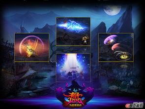 材,玩家将扮演末世世界中的一个... 玩家除了在大地图上拯救那些存活...