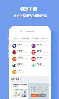 应急借钱app下载 应急借钱app软件 v00.00.0002下载 清风安卓软件网