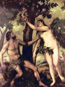 亚当和夏娃偷吃禁果