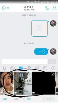 三星s5手机qq的本地视频怎么删除 看过的视频图片为什么存在这里 郁闷