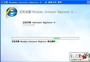 r_^绗b#v=-点击此处进入 ie8中文版官方下载(ie8浏览器)Internet Explorer 8 for ...