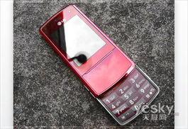 ...触控键 LG KF510售价699元