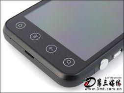 HTC手机: 电信版EVO 3D到货,双核裸眼3D屏安卓机-电信版EVO 3...