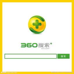 360搜索引擎图片
