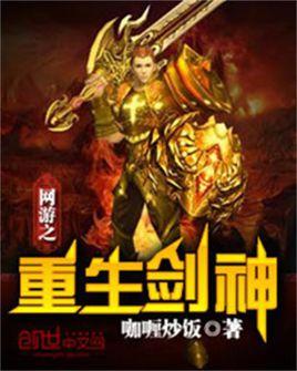 明日上线   异界重生之剑神系统,异界重生之剑神系统小说阅读,异世...