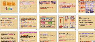 牛津译林版九年级上英语试卷 课件 学案 素材 教案 21数学教育网