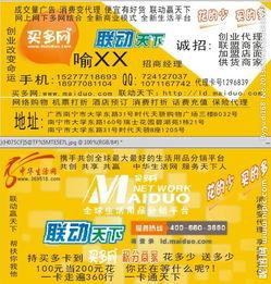 买多网名片黄色名片矢量图 名片设计 名片卡片 广告设计 矢量图库 昵 -...