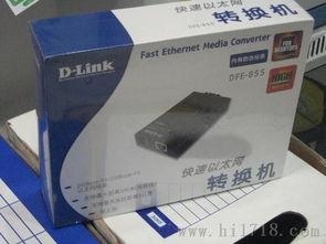 TR 962D 百兆SC 单模 光纤收发器 TP LINK总