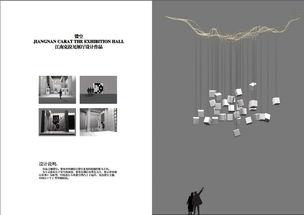 宣传册 画册 设计 排版