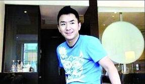 33情色网亚洲色图-加拿大色情片演员杀害中国留学生遭全球通缉