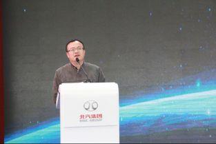 四维图新亮相北京汽车产业创新大集 自动驾驶再成焦点