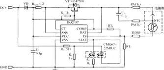 ...SFET设计的BQ2057充电器电路
