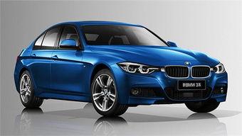 新BMW3系全面升级M运动套件 加量不加价 -宝马3系